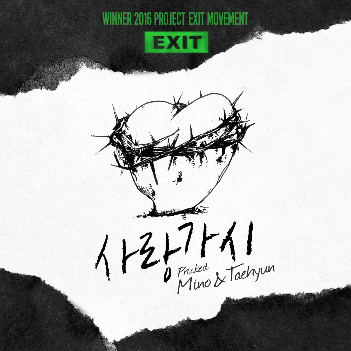 WINNER (민호&태현) – ENTRY SINGLE – 사랑가시 (Pricked) – Hangul & Romanization Lyrics